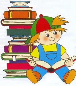 Детская библиотека купить Харьков