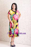 Яркое платье свободное, фото 1
