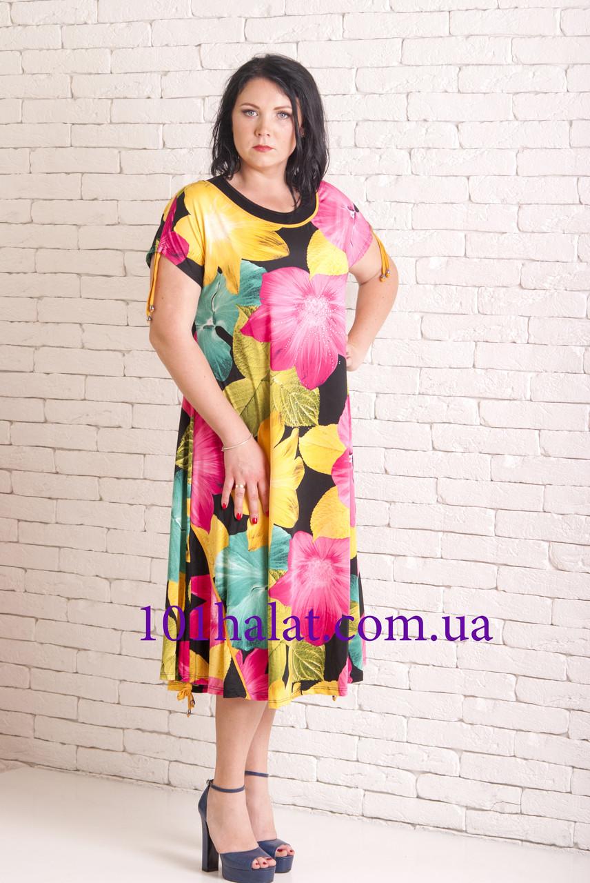 Яркое платье свободное