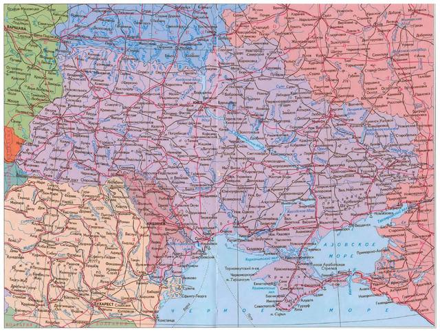 Карты и атласы автомобильных дорог купить Харьков
