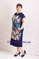 Женское платье красивое, фото 1