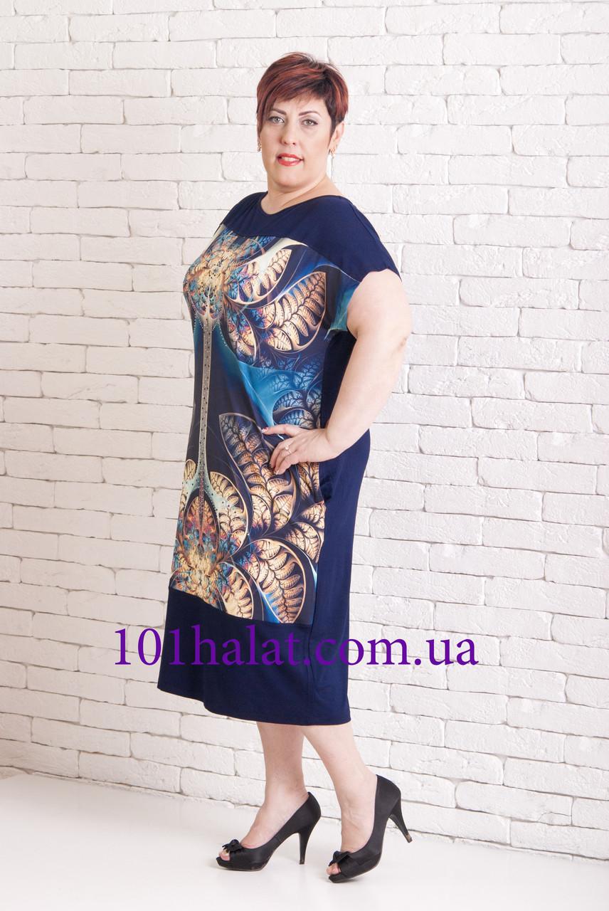 Женское платье красивое
