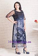 Шикарное женское платье-двойка, фото 1