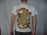 Патріотичні футболки з українською символікою оптом в Украине ... 57b1005e649c3