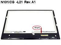 """Матрица 10.1"""" N101ICG-L21 (1280*800, 40pin LED, SLIM, глянцевая, разъем слева вверху, th=2.5mm, for ASUS ME301"""