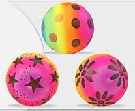 Мяч детский С12762  25см, 80г