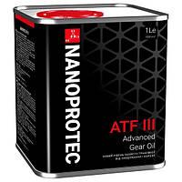 Минеральное трансмиссионное масло NANOPROTEC ATF III  1L