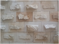 Плитка песчаник пиленая (5 сторон пиленые, лицевая природная)