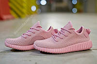 "Adidas Yeezy Boost 350 ""Pink"""