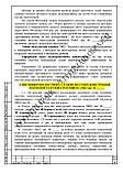 Продовження терміну експлуатації тепловоза, фото 3