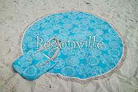 Полотенце пляжное круглое Begonville - Lace 5 (Ø 150)