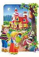 Пазлы Castorland Maxi 20шт (02153) 66*47 cм