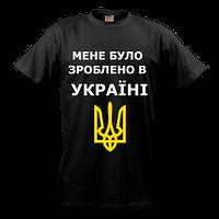 Производители детской одежды в Украине. Доверять или проверять?