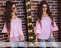 Женская летняя блуза с широким рукавом