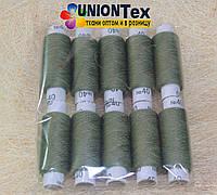 Нитка швейная №40 набор 10шт х 200м хаки