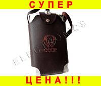Металлическая фляга СССР с ремнем