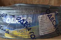 Провод кабель силовой ВВГ-П нг Одесса ГОСТ 2х2.5