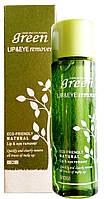 Жидкость для снятия макияжа, Green Lip & Eye Remover, VOV
