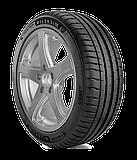Автомобільні шини