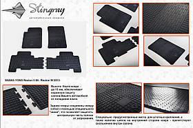 "Ковры в салон Ssang Yong Rexton 2001-2013-> (Kyron,Actyon) ""STINGREY"" черн. (4шт/комп)"