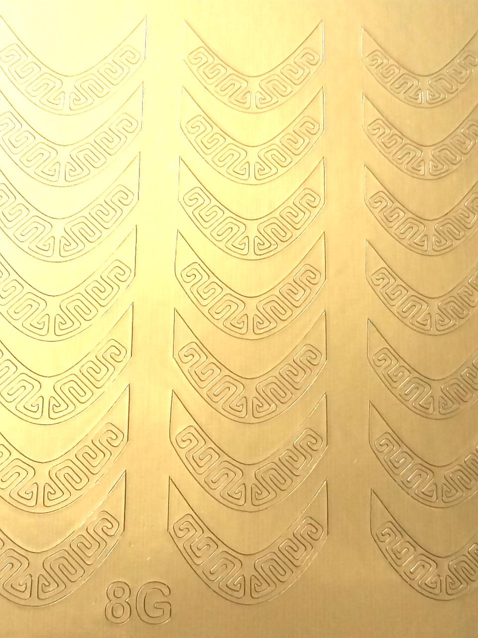 Металлизированные наклейки для ногтей Z8