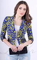 Молодежный женский пиджак на одну пуговицу 1009