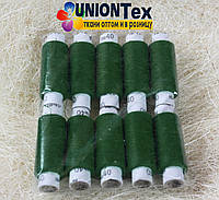 Нитка швейная №40 набор 10шт х 200м темно-зеленая