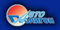 """Защита моторного отсека Honda Civic 2012-> хеч 1.8 AКПП 5D """"Полигон"""" (St)"""