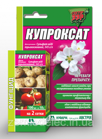 Фунгицид Купроксат, 34,5% 250 мл Nufarn