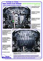 Защита моторного отсека Mitsubishi Outlander XL 2006-2010-2012 2.4/3.0L Полигон-Авто (St)