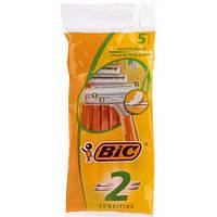 Одноразовые бритвы BIC 2 Sensitive  5 шт
