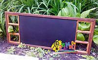 Грифельная доска с рамками для фото Аркадия