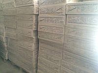 Потолочные плиты из минерального волокна Лагуна (Китай)