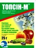 Фунгицид Топсин М 70% с.п. 25 гр. Sumi Agro