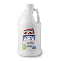 8in1 Advanced Deep Cleaning Carpet Shampoo Моющее средство для ковров и мягкой мебели