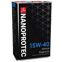 Минеральное моторное масло Nanoprotec 15W-40 4L