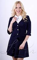 Классический женский пиджак синего цвета 1015