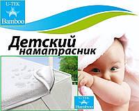 Детский наматрасник на резинках U-tek Bamboo 60х120