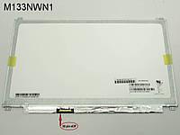 """Матрица 13.3"""" M133NWN1 R.1 (1366*768, 30pin(eDP), LED, SLIM (вертикальные ушки), матовая, разъем слева внизу,"""