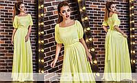Платье однотонное летнее с поясом