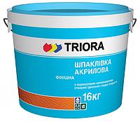 Шпатлевка финишная Триора 16КГ