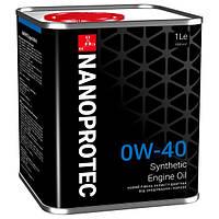 Синтетическое моторное масло Nanoprotec Engine Oil 0W-40 1L