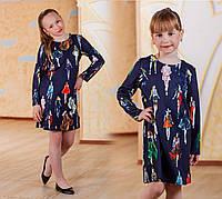 Платье детское темно синее с длинным рукавом