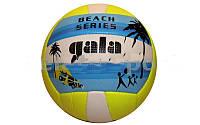Мяч волейбол. пляжный GALA VB-5112 (PVC, №5, 3 слоя, сшит вручную)