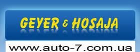 "Ковер багажника резиновый универс. Boot Protect (1400x1080 mm) ""G&H"" черн."