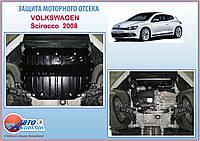 """Защита моторного отсека Volkswagen Scirocco 2008-> 2.0TSi (с метал. подрамником) """"Полигон"""" (E)"""