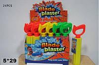 Детская водяная пушка 29см 5566-29A24 3 цвета, водяная поролоновая пушка 5*29см, детская игрушка на воду