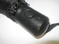 Зонт мужской полуавтомат в 3 сложения дешовый.
