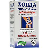Хонда Глюкозамин Максимум 750 мг - обновление хрящевой ткани, суставы и позвоночник, 30 табл.