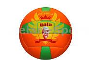 Мяч волейбол. пляжный GALA VB-5114 (PVC, №5, 3 слоя, сшит вручную)